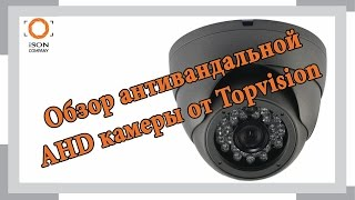 Обзор Антивандальной AHD камеры 1 мегапиксель Topvision