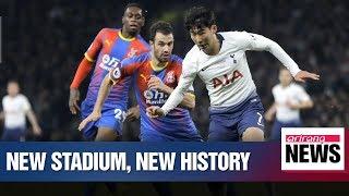 Son Heung-min scores first Premier League goal at Tottenham Hotspur's new stadium