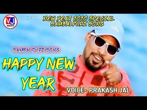 happy-new-year-2020-||-sambalpuri-new-year-song-||-voice--prakash-jal
