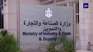 الصناعة تكشف عن نقص في مركزين للأعلاف في محافظة المفرق - (2-10-2018)