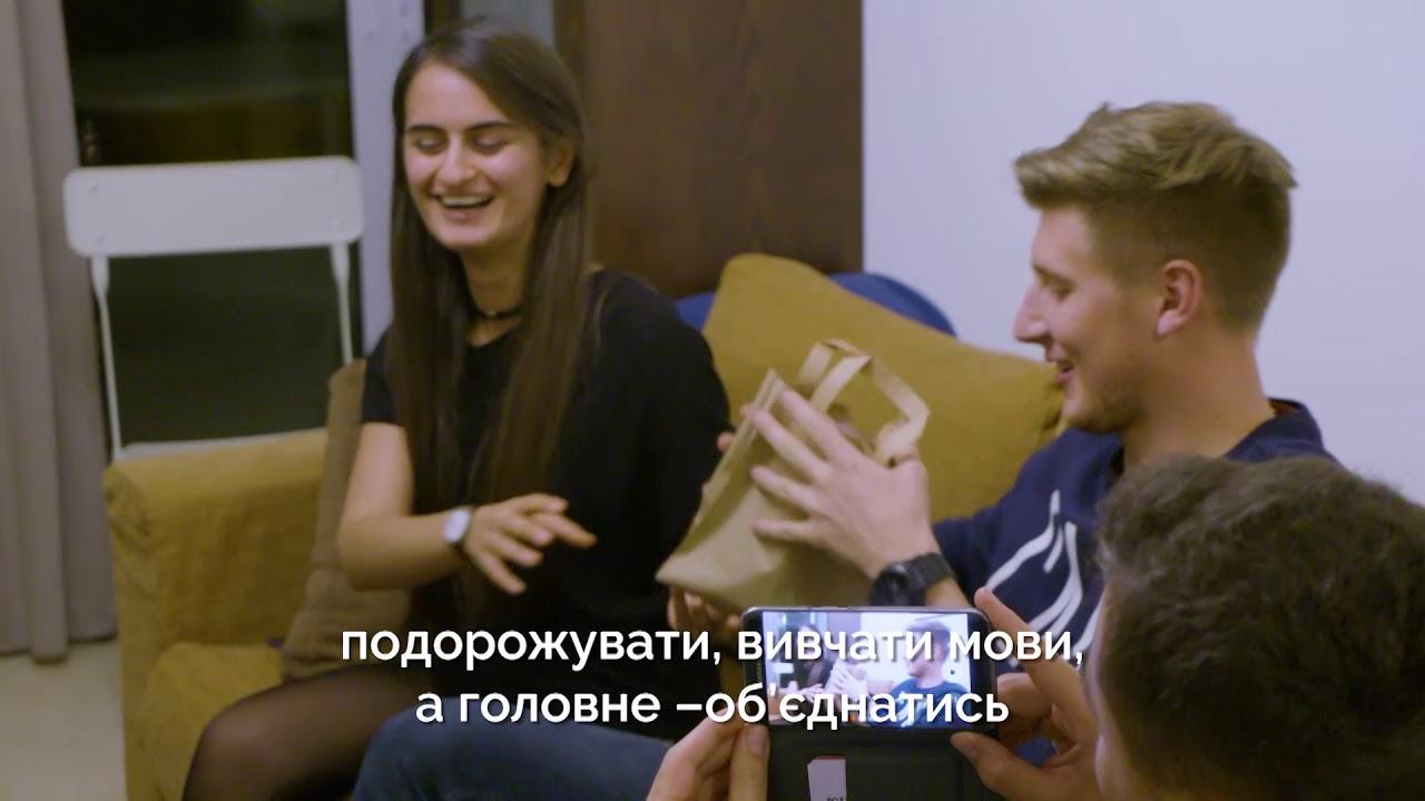 Історія Erasmus+ батьки українського студента про його навчання в Афінах