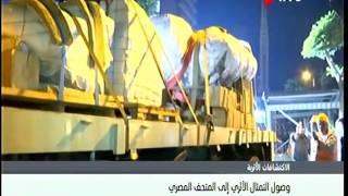 عاجل| بالفيديو.. صعوبات في إدخال تمثال رمسيس الثاني إلى ساحة المتحف المصري