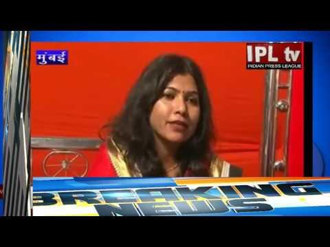 india sports sangh -  varshik karyakram in mumbai