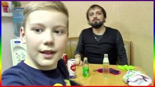 Repeat youtube video Угадай Лимонад , Напиток. ВЫЗОВ - Челендж Coca-Cola + Sprite + Fanta  MIO SODA CHALLENGE Family Game