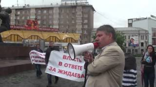 Митинг обманутых дольщиков СФК РЕУТОВО 26.05.13 часть 2