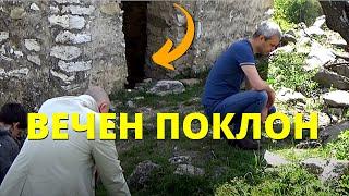 Костите на Гоце Делчев