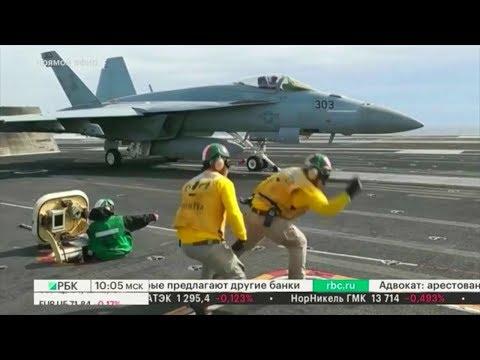 США: военные планы Пентагона по Арктике и Ирану. РБК