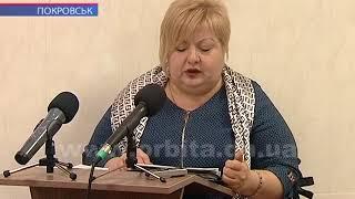 Хто з Покровська отримає премію Кабміну та як перевізникам возити пільговиків?