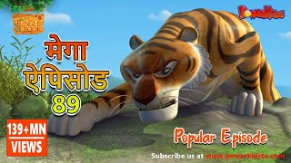 hindi cartoon for kids jungle book kahnaiya in hindi mega episode