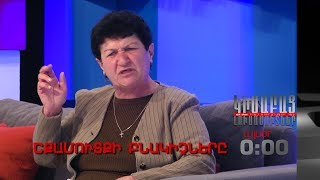Kisabac Lusamutner anons 02.01.18 Shqamutqi Bnakichnere
