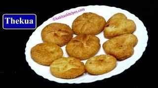 Thekua recipe | Khasta Thekua | Khajuria | Thikari | Kids Recipe | Khajur recipe | kabitaskitchen