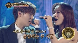 [Duet song festival] 듀엣가요제 - Kim Sung-kyu, 'Although I love You'! 20160708 thumbnail
