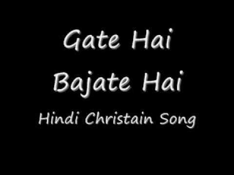 Gate Hai Bajate Hai