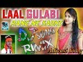 आदिवासी डीजे रिमिक्स गाना Adivasi DJ Remix Song ♬ Aadivasi Song DJ Mix ♬ Vijay Kanase ALL IN ONE