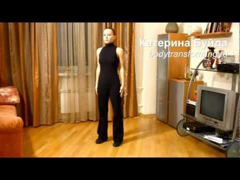 видео гимнастика дома