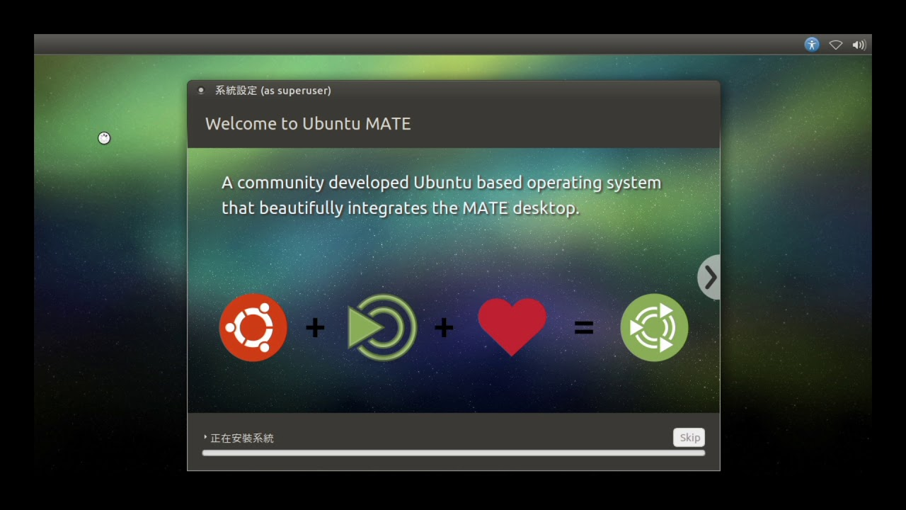 download ubuntu mate raspberry pi 3 b+