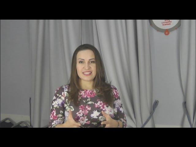 Ирина Мирошниченко: Женская инициатива во время знакомства