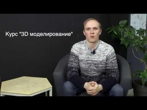 linvideozp: Business Schools Игорь 3D моделирование