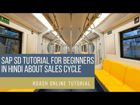 sap-sd-tutorial-for-beginners-in-hindi-about-sales-cycle