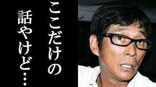 あの芸能界の大御所、明石家さんまが 滝沢秀明の引退にとんでもないこと...