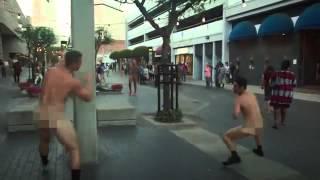 רוקדים בעירום מלא ברחובות לוס אנג'לס לפרומו ריאלטי חדש thumbnail