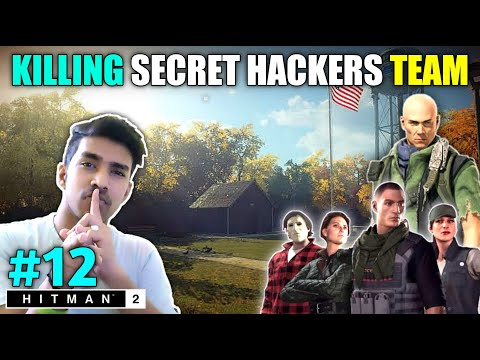 SECRET TERRORIST GANG FIND IN UNITED STATE | HITMAN 2 GAMEPLAY #12