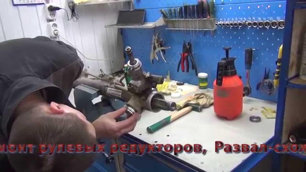 Ремонт рулевой рейки Пежо Боксер