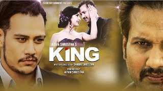 KING | New Nepali Full Movie 2019 | Ft. Nikhil Upreti, Anoop Bikram Shahi, Benisha Hamal
