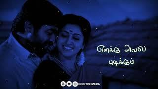 Karuppan movie dialogue/Vijay Sethupathi love dialogue/Vijay Sethupathi WhatsApp status/Tamil status