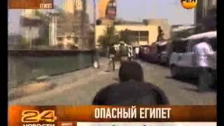 Египет: русские не сдаются