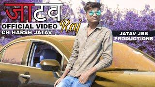 Jatav Raj  New Jatav Song 2019