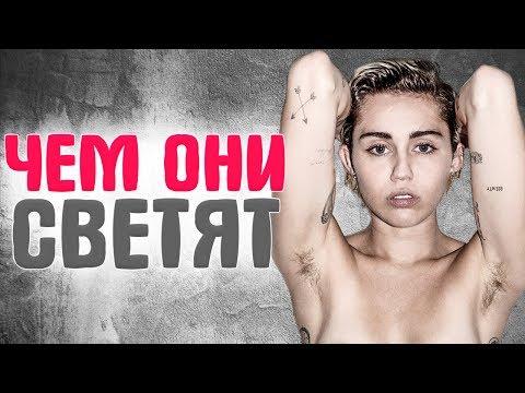 Ирина Билык сняла трусы и показала все ФОТО Журнал