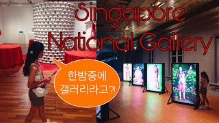 Singapore, National Gallery 싱가…