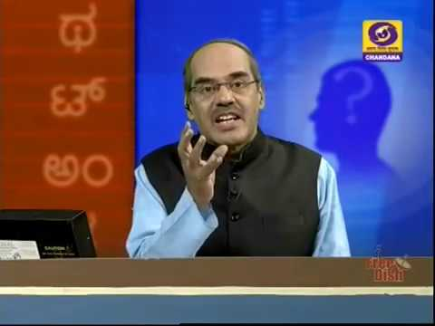 Thatt Anta Heli | Kannada Quiz Show | 28-03-2019 | DD Chandana