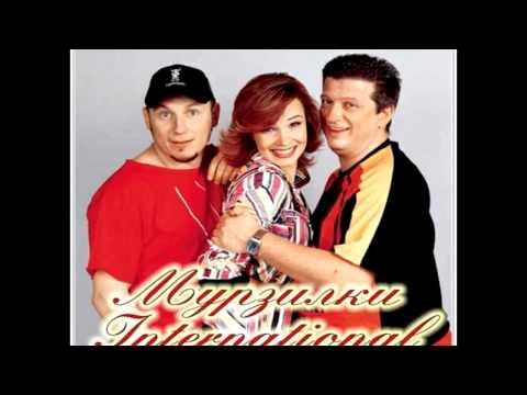 Мурзилки International - Пятница