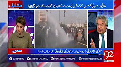 Muqabil | 11th December 2017 | 92 News
