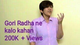 Gori Radha Ne Kalo Kahan - Swara Oza