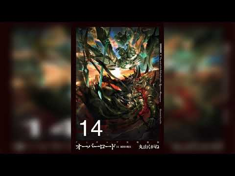 #14💀Overlord Volume 14: The Witch of the Falling Kingdom Audiobook🔈📚.