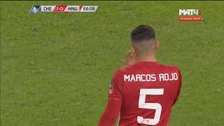 Marcos Rojo vs Chelsea (A) 16/17