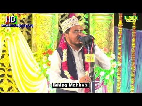 Akhlaq Mahboobi Part 1 14 April 2017 Madiyaon Lucknow HD India