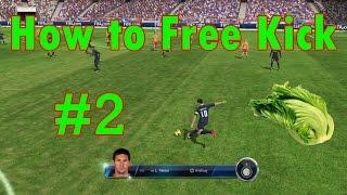 Fifa online 3 - Free kick - วิธียิงฟรีคิกระดับมาหาผักกาด #ภาค2