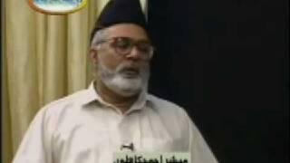 Khatme Nabuwat & Ahmadiyya View Point - Program 3 Part 3/4