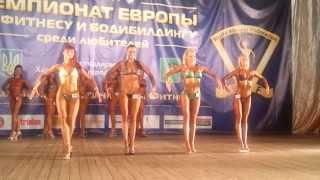 Модельный фитнес. Чемпионат Европы WFF-WBBF 2013
