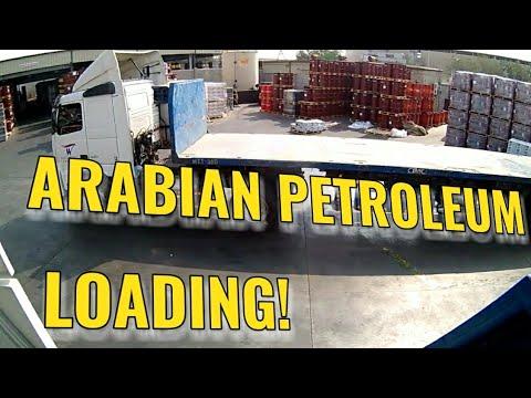 LOADING @ ARABIAN PETROLEUM | SAUDI VLOG | 018