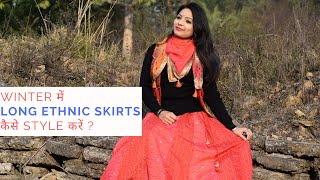 How to style Ethnic Long Skirts in Winter | Indian Ethnic Wear | Chirpy Tube