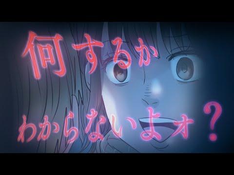 読めば必ず不倫したくなくなる漫画「サレタガワのブルー」PV マンガMee/セモトちか