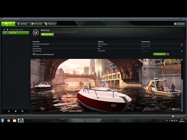 Nvidia обзор возможностей