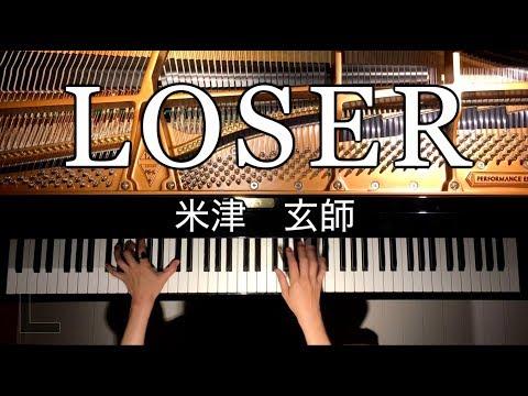 【ピアノ】Loser/米津玄師/弾いてみた/Piano/CANACANA