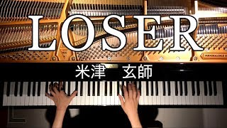米津さんの世界、どの曲も魅力的です(´- ` )奥深い歌詞も素敵! でも、...