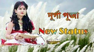 Shundori Komola Nache. New Durga Puja Ankush Mimi  Status Video